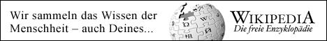 Dies ist ein Banner, in welchem die Online-Enzyklopädie Wikipedia beworben wird.